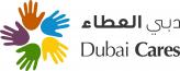 Dubai Cares Logo.